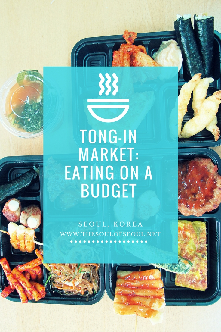Tong-in Market Eating on a Budget, Seoul, Korea