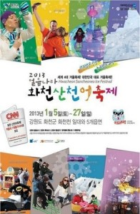 Hwacheon Trout Festival