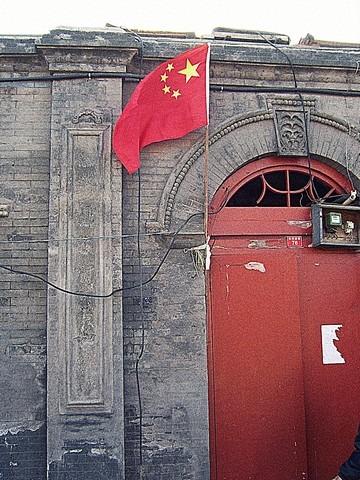 Bejing, China: The Forbidden City