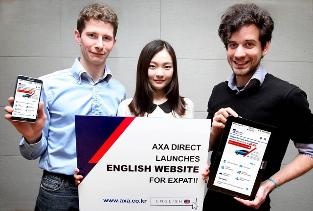 AXA Insurance Sponsored Post