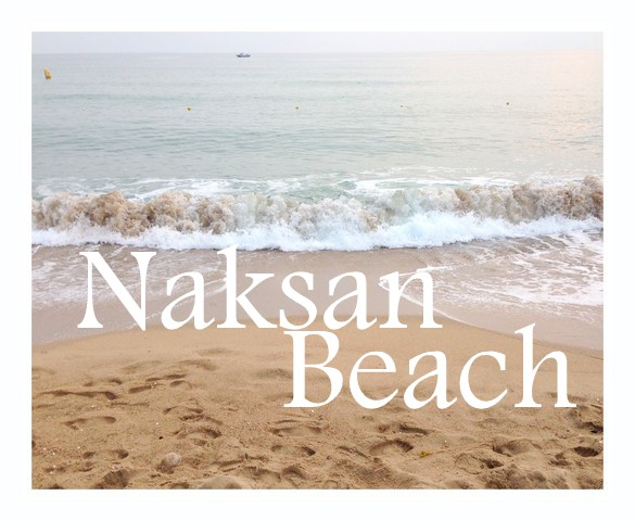 Yangyang-gun, Gangwon-do, Korea: Naksan Beach