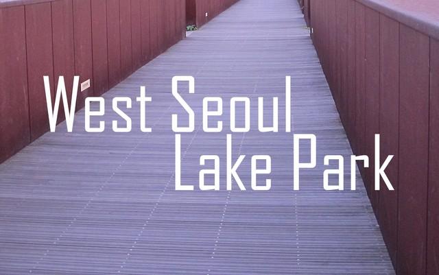 West Seoul Lake Park