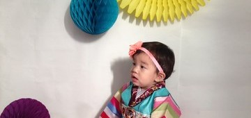 baby in a Korean Hanbok