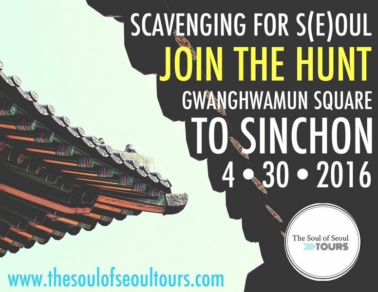 The Soul of Seoul: Scavenging For S(e)oul