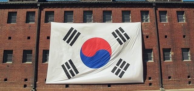 Seodaemun Independence Park, Seoul, Korea