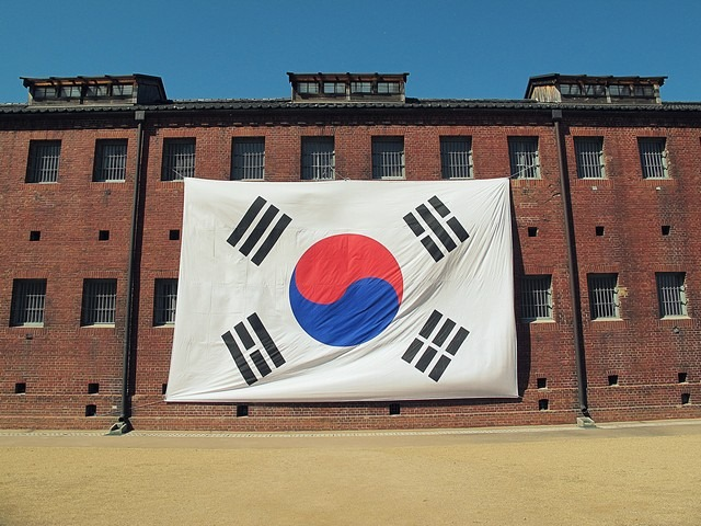 Seoul, Korea: Seodaemun Prison