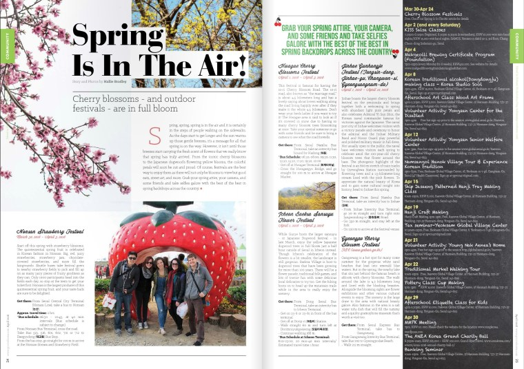 Spring is In the air - Groove Korea April 2016