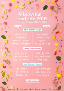 beautiful mint life 2016