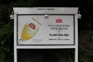 Seoul, Korea: Sheraton Grande Walkerhill