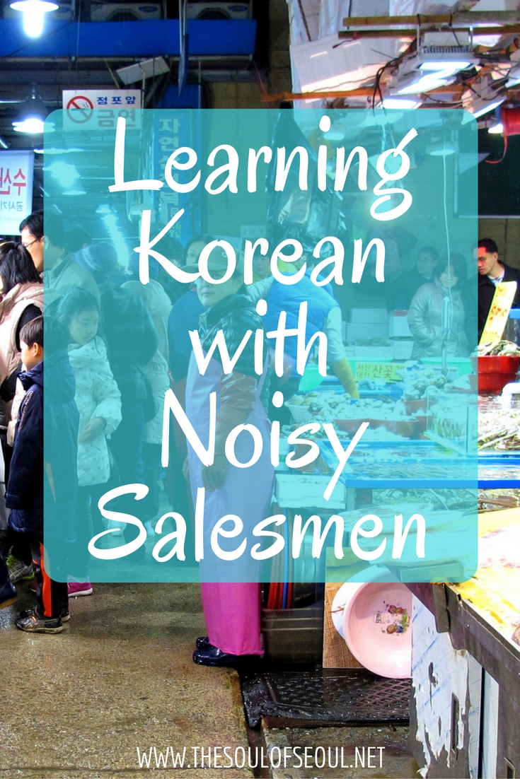 Learning Korean With Noisy Salesmen