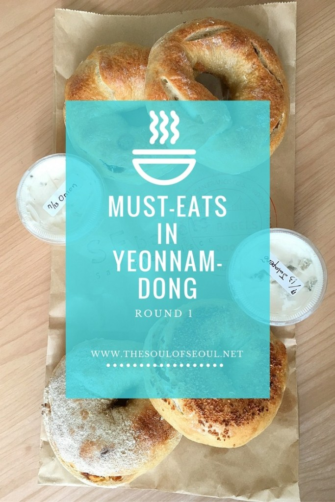 MUST-EATS IN YEONNAM-DONG