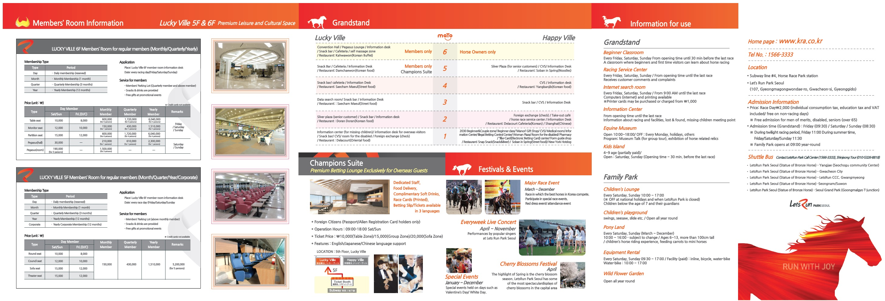 Let's Run Park Seoul Brochure English 2