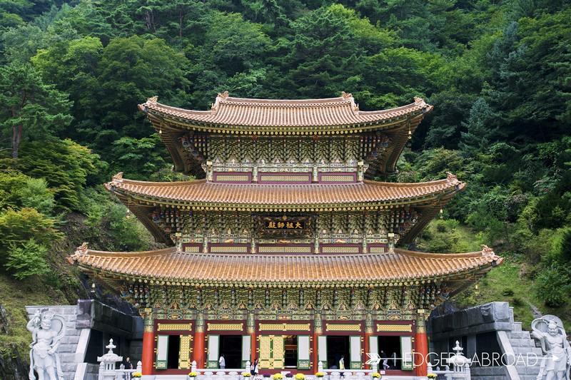 Guinsa Temple, Danyang, Korea: Hedger's Abroad