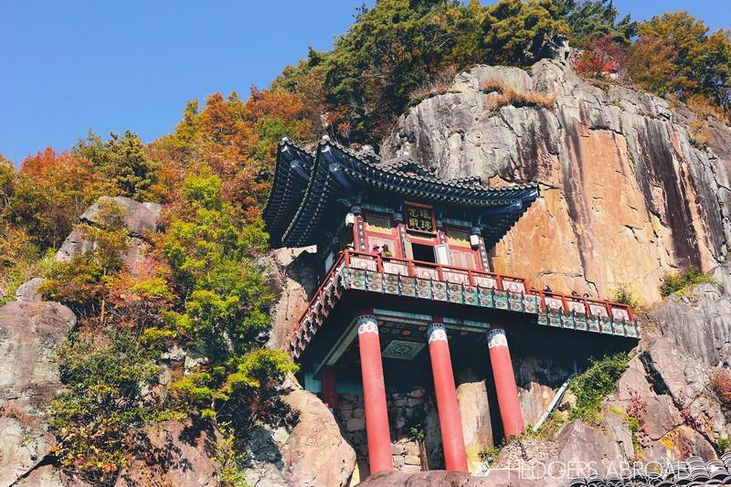 Saseongam Hermitage, Gurye, Korea; Hedger's Abroad