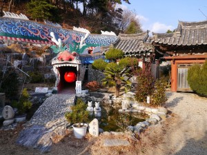 Open Road Before Me: Daewonsa Temple, Pohang, Korea