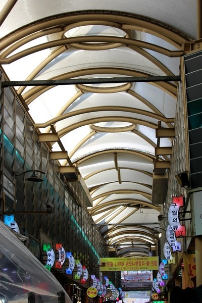 Moraenae Market, Namdong-gi, Incheon, Korea