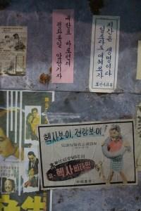 Sudoguksan Museum of Housing and Living (수도국산달동네박물관), Dong-gu, Incheon, Korea