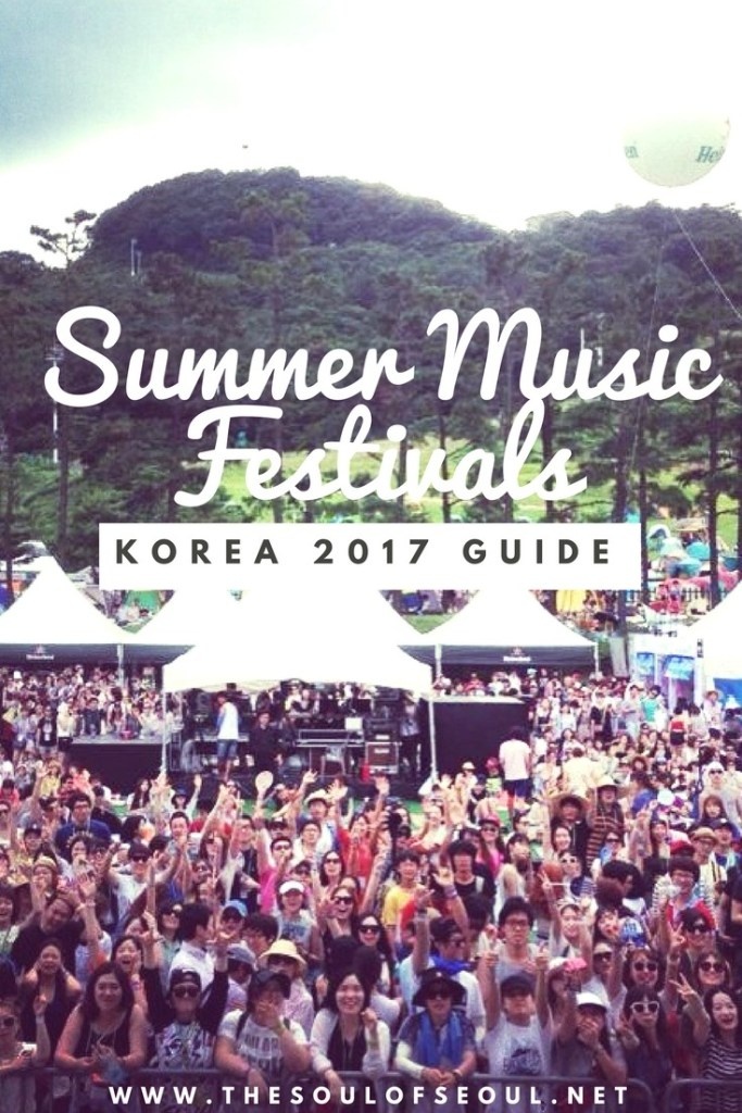 2017 Summer Music Festivals in Korea: Korea has its fair share of summer music festivals. From May through September, check out this guide to 11 music festivals in Korea this spring and summer to get tickets for now! From the popular rock music fests to the lower key camping and ska fests. There's something for everyone.