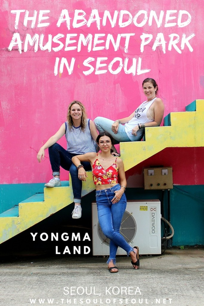Yongma Land (용마랜드) is a small abandoned amusement park in northeastern Seoul that has become popular with photographers and photo-op seeking teenagers in recent years. Check out the photos and directions to this dilapidated site in Seoul, Korea.