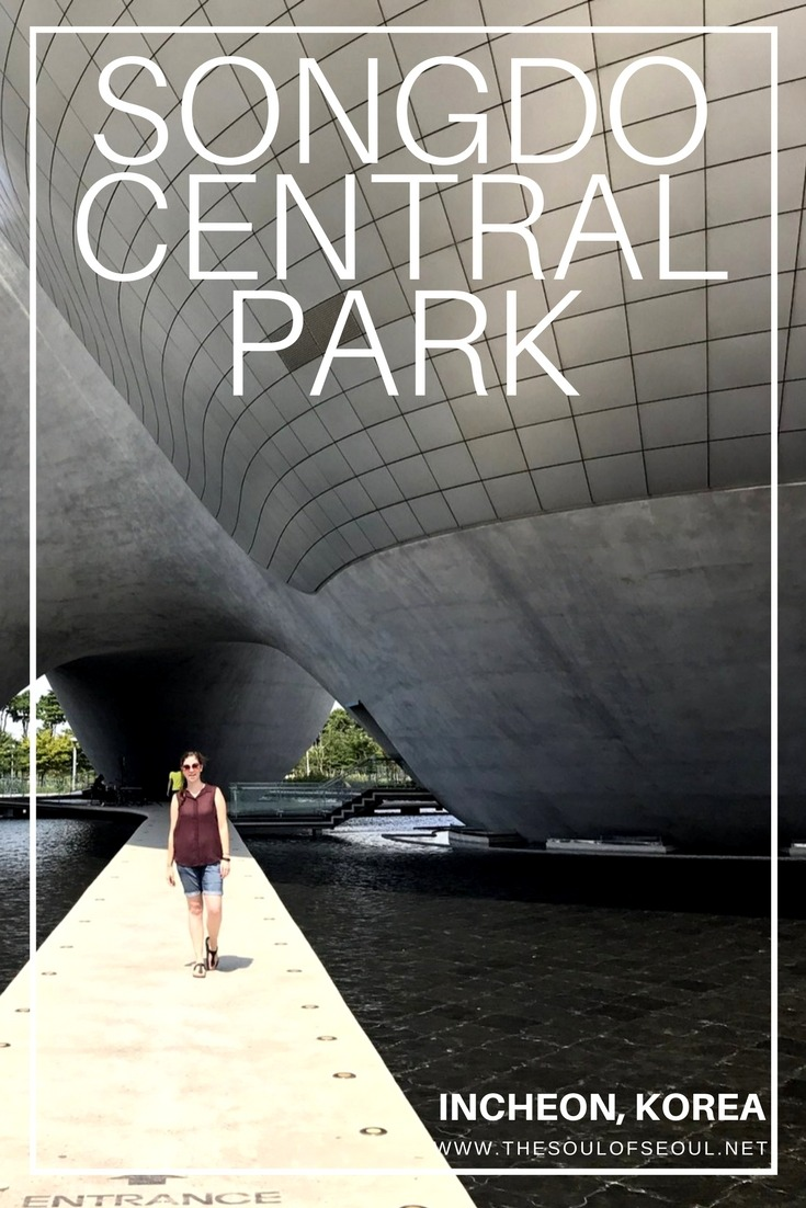 Songdo Central Park, Incheon, Korea: The Songdo Central Park features modern architecture, boats and bikes for rental and deer and bunnies too. There is something for everyone and it makes a great day out in Incheon, Korea.
