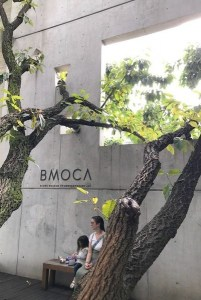 BMOCA, Heyri Art Village, Paju, Korea