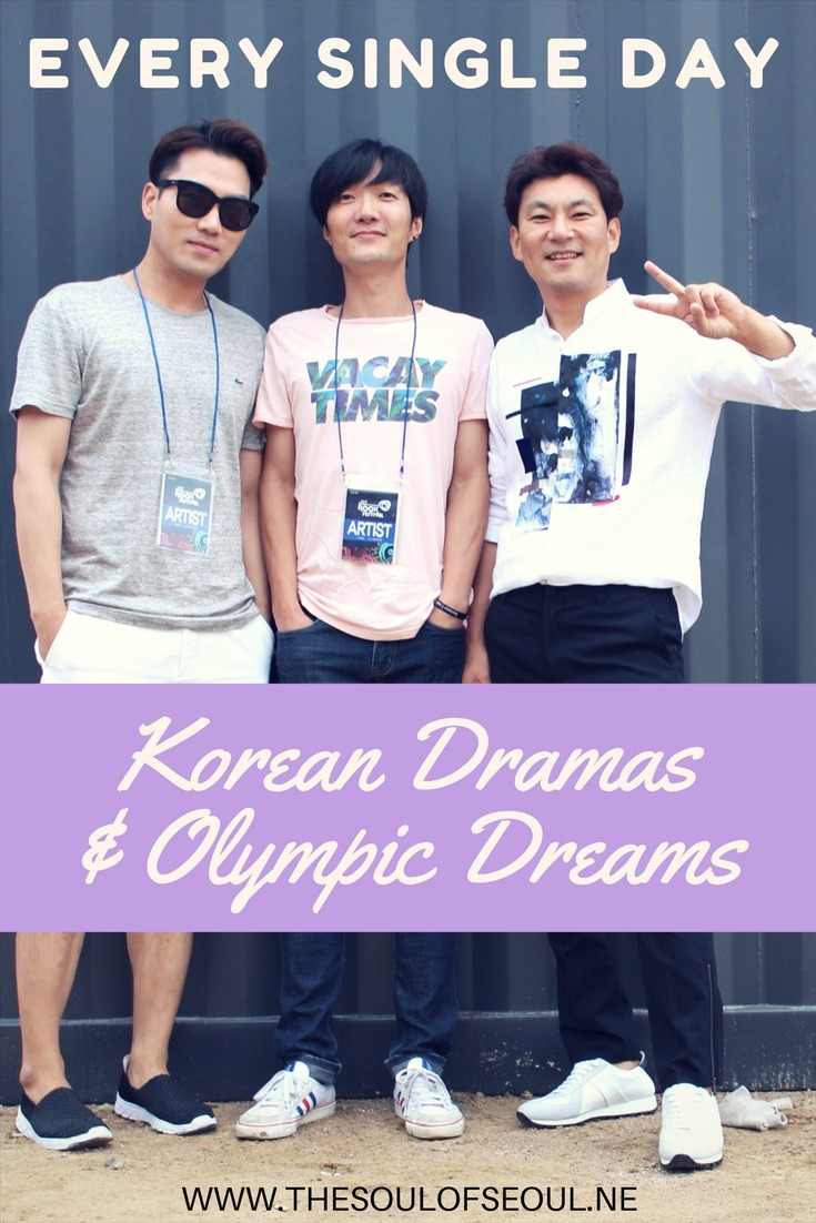 Every Single Day - Korean Dramas & Olympic Dreams: Every Single Day is a Korean indie band that jumped into writing and recording music for Korean dramas. Recent dramas include Because This Is My First Life, Go Back Couple and Jugglers. Have you heard their OST music?