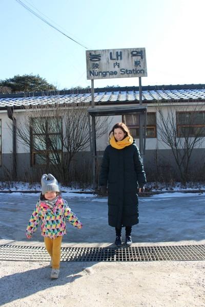 Nungnae Station, Namyangju, Korea: Hallie Bradley