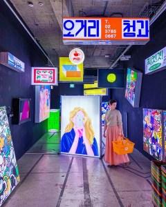 D Project Space, Hannam-dong, Seoul, Korea