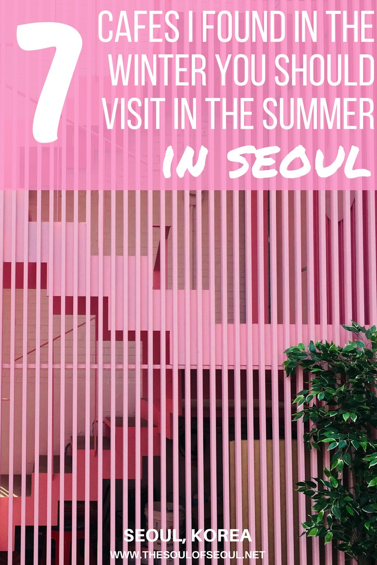 7 #Cafes I Found In The #Winter You Should Visit In The #Summer: #Seoul, #Korea might just have the most cafes of any city in the world. Around every corner there is a different place to enjoy a coffee drink. Check out these 7 cafes this summer in the city.