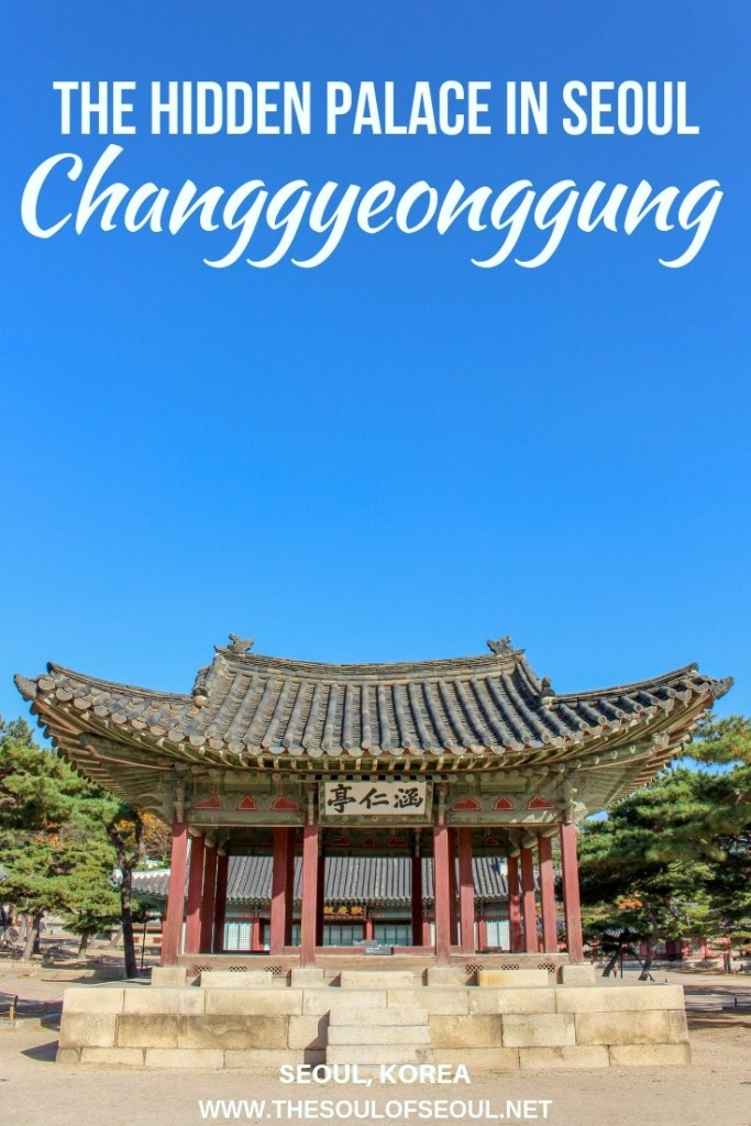 Changgyeonggung: The Hidden Palace in Seoul: Changgyeonggung Palace is an often overlooked palace in Seoul, Korea, but it shouldn't be. If you want to visit a Korean palace that is less crowded but just as beautiful and featuring a gorgeous ornate greenhouse, then seek out Changgyeonggung in downtown Seoul. Must see in Seoul, Korea.
