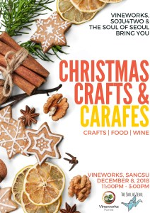 Christmas Crafts & Carafes