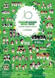 Greenplugged, Korea