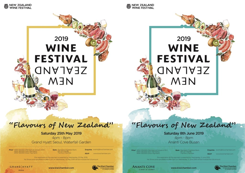 [The Kiwi Chamber] 2019 New Zealand Wine Festivals