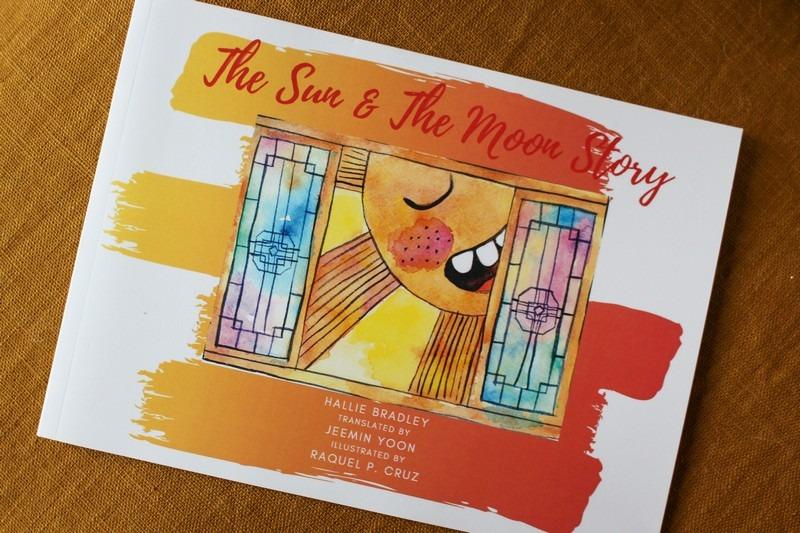 The Sun & The Moon Story: A Bilingual Bed Time Story;  Cerita Waktu Tidur Korea & Inggris