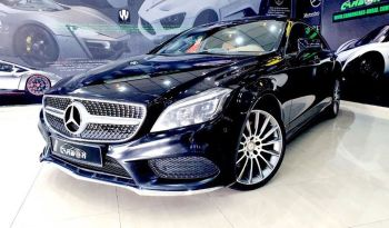 Used 2016 Mercedes-Benz CLS-Class full
