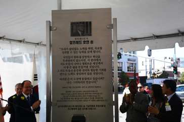 The memorial monument displaying a quote from Senator Song with Korean on one side.