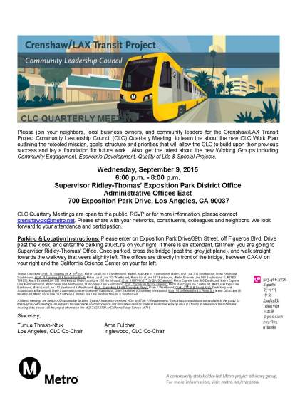 CLC Quarterly Meeting Flyer 9.9.15 FINAL