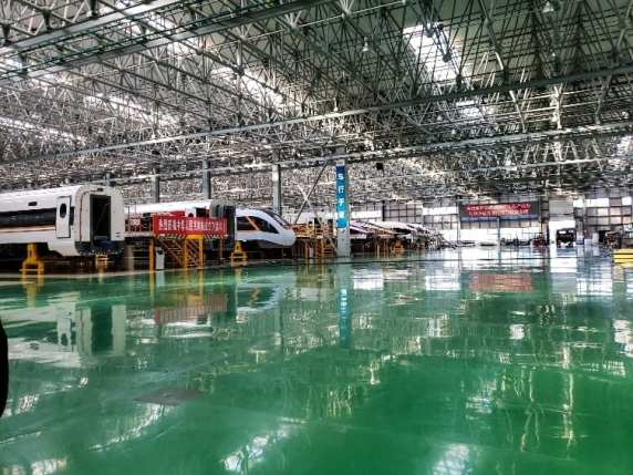 CRRC rail facility.