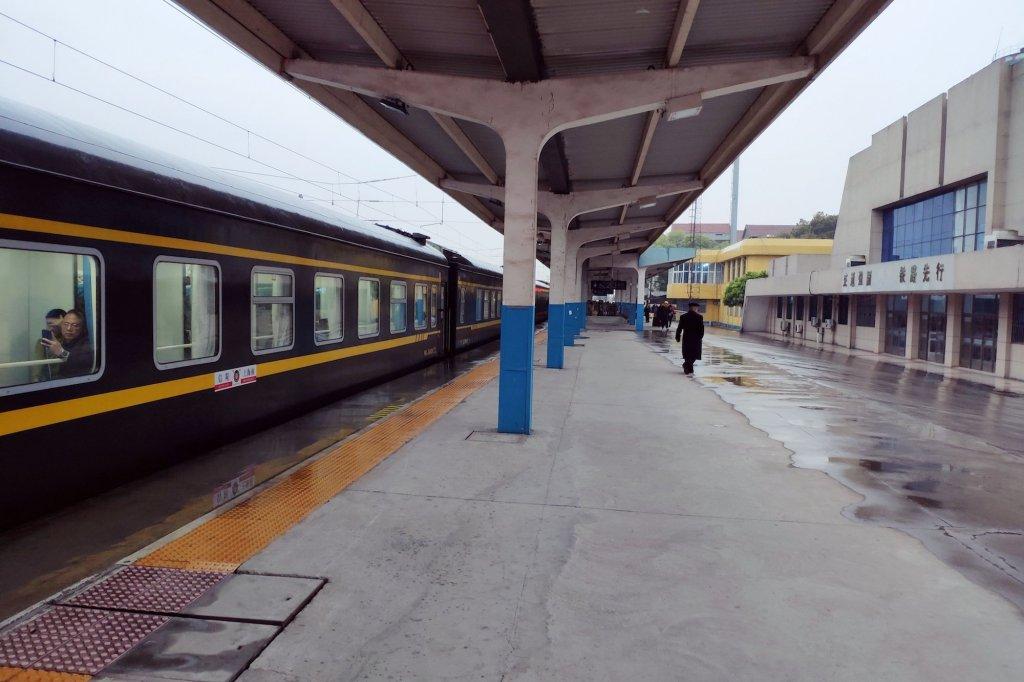 China rural train travel