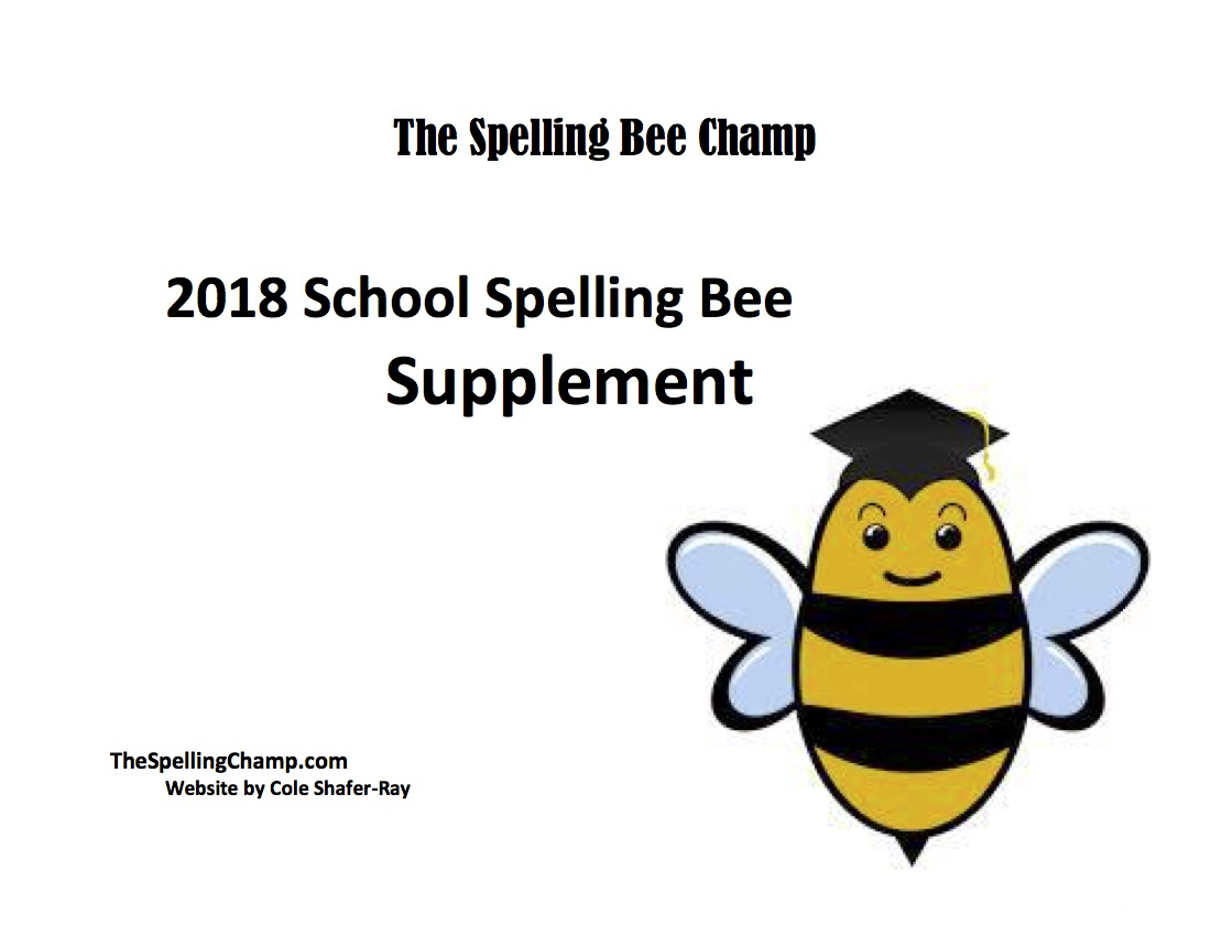 2019 2020 School Spelling Bee Study List.School Bee Supplement