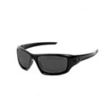 Oakley Men's Valve Polarized Sunglasses $55.99 Shipped