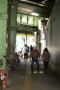 Under the Yamanote line.