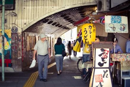 Yuraku Concourse.