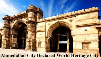 Old Ahmedabad City Declared World Heritage City – #WOW