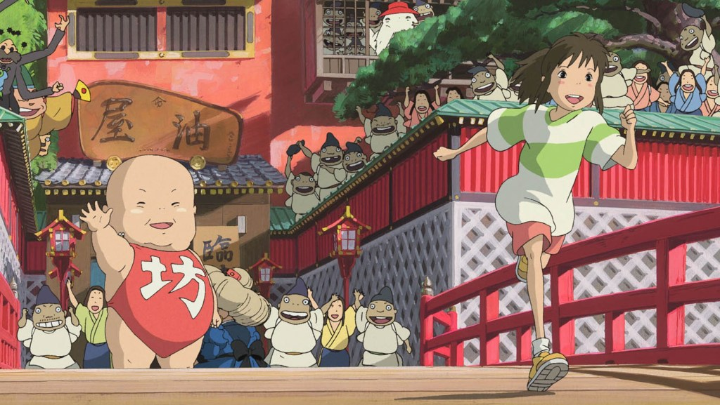 Spirited Away And The Sophistication Of Childhood The Spool