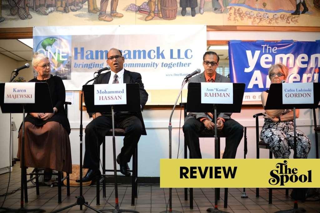Hamtramck, USA