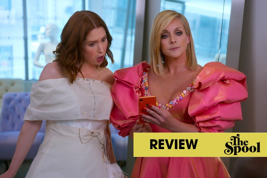 UNBREAKABLE KIMMY SCHMIDT KIMMY VS. THE REVEREND