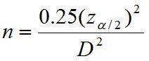 Sampling Formula