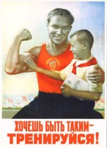 Soviet poster, in which a male athlete flexes his muscles for a future generation.