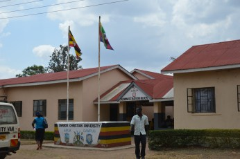 The Arua Campus main building